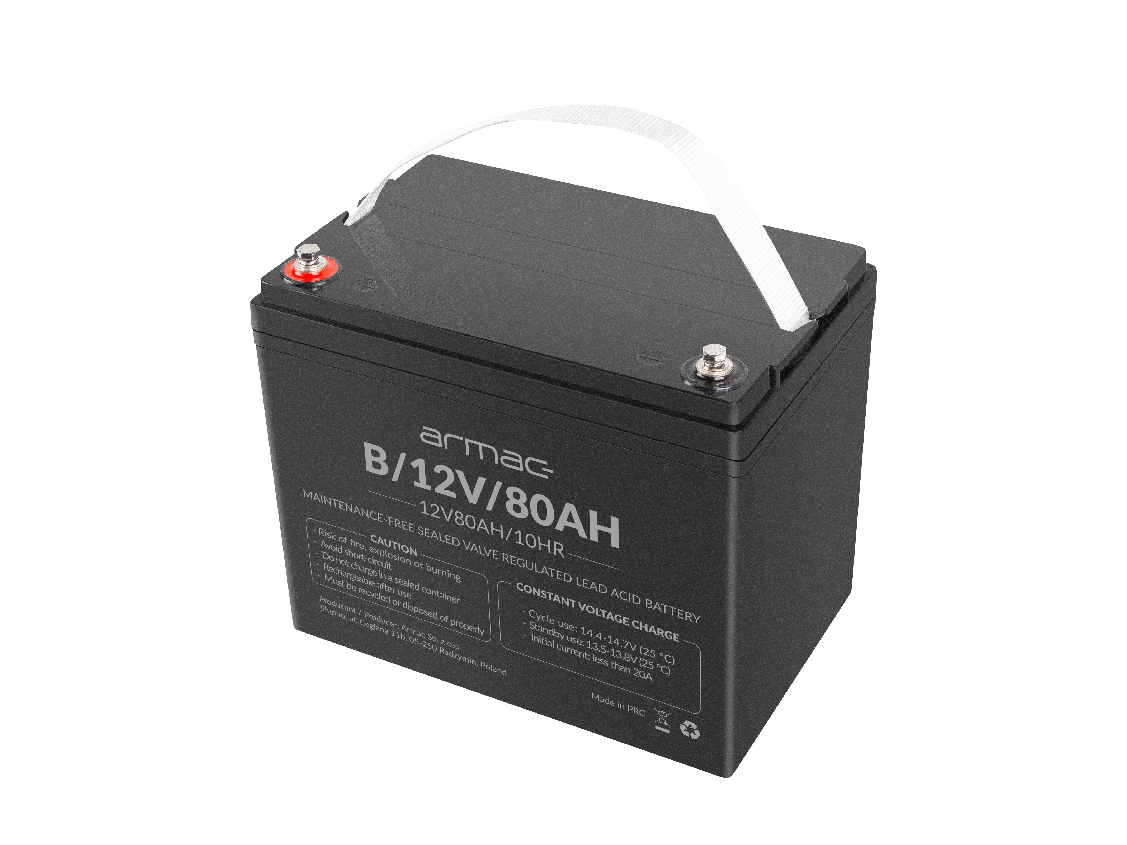 ups battery armac 12v/80ah 1